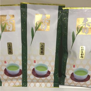【送料無料】伊勢茶  上煎茶100g × 2袋  特上かりがね茶 100g(茶)