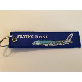 エーエヌエー(ゼンニッポンクウユ)(ANA(全日本空輸))のANA FLYING  HONU フライトタグ ブルー(航空機)