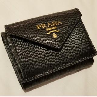 PRADA - 新品PRADA ミニ財布 確実正規品
