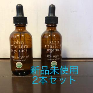 ジョンマスターオーガニック(John Masters Organics)の新品未使用 ジョンマスターオーガニック ヘアオイル ボディオイル 59ml 2本(ボディオイル)
