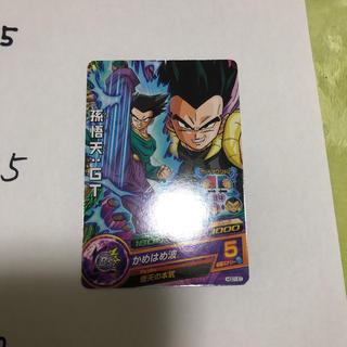 FBさん専用(シングルカード)