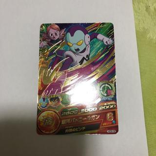 みやちゃん専用(シングルカード)