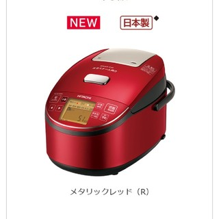 ヒタチ(日立)の日立 炊飯器 ふっくら御膳 送料無料  RZ-BV100M  メタリックレッド(炊飯器)