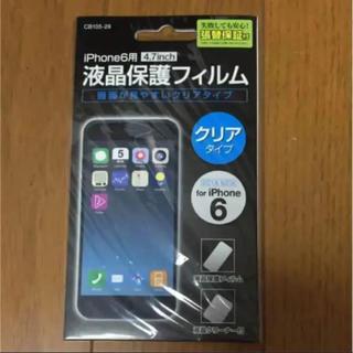 アイフォン6 液晶保護フィルム(保護フィルム)
