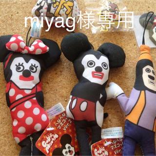 ディズニー(Disney)のmiyag様専用 低燃費ミッキーミニーキーホルダー(キャラクターグッズ)