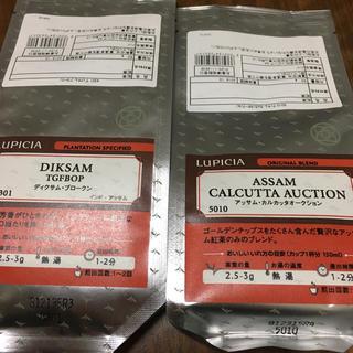 ルピシア(LUPICIA)のcatpete様 専用 ルピシア紅茶(茶)