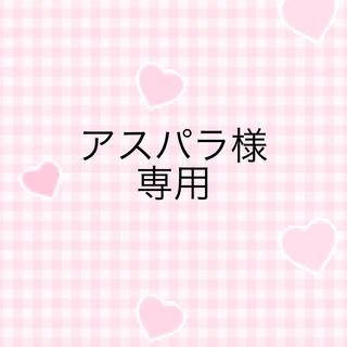 TVガイド 丸山隆平 錦戸亮 切り抜(その他)