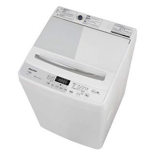 【新品、送料無料】洗濯機 ハイセンス 7.5kg