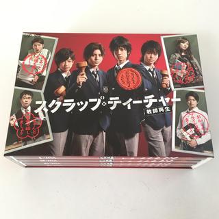 ヘイセイジャンプ(Hey! Say! JUMP)のスクラップ・ティーチャー 教師再生 DVD-BOX(Hey!Say!JUMP)(アイドルグッズ)