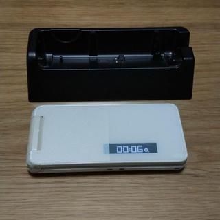 シャープ(SHARP)のドコモ docomo ガラケー SH11C+クレードル セット(携帯電話本体)