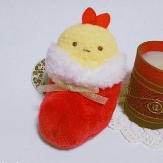 サンエックス(サンエックス)のすみっコぐらし ぬいぐるみ えびふらいのしっぽ コレクション スミッコグラシ(キャラクターグッズ)