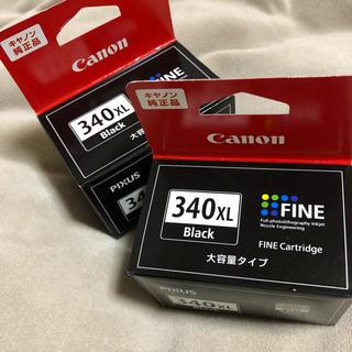 キヤノン(Canon)のキャノ純正 インク•*¨*•.¸¸♬︎(PC周辺機器)