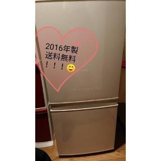 シャープ(SHARP)のシャープ冷蔵庫(単身サイズ)(冷蔵庫)