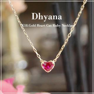 アーカー(AHKAH)のavaron アバロン D hyana  k18  ネックレス(ネックレス)