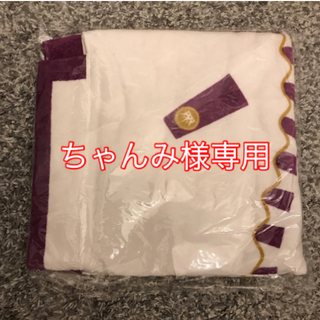 ジャニーズ(Johnny's)のKing&Prince 岸優太 マントタオル(アイドルグッズ)