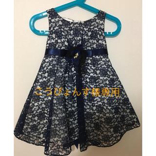 キャサリンコテージ(Catherine Cottage)のキャサリンコテージ KID Collection ワンピース ドレス(ドレス/フォーマル)