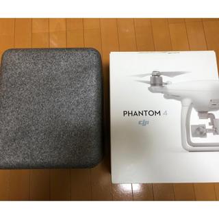 DJI PHANTOM 4たか様用(ホビーラジコン)