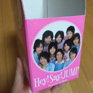 ヘイセイジャンプ(Hey! Say! JUMP)のHey!Say!JUMP 明星付録 CD CASE(アイドルグッズ)