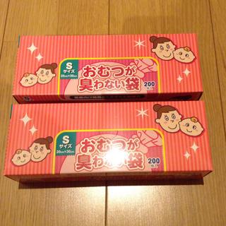 BOS おむつが臭わない袋 sサイズ 200枚入×2箱(紙おむつ用ゴミ箱)