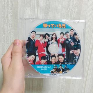 アイコン(iKON)のiKON DVD(アイドルグッズ)