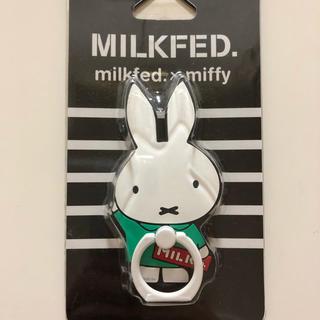 ミルクフェド(MILKFED.)のai様専用  MILKFED×ミッフィー スマホリング(その他)
