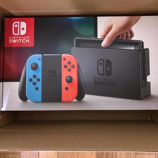 ニンテンドースイッチ(Nintendo Switch)の任天堂 スイッチ 本体(家庭用ゲーム本体)