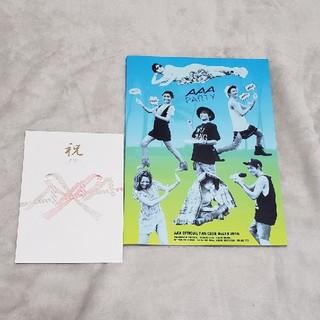トリプルエー(AAA)のAAA PARTY 会報 vol.19(アイドルグッズ)