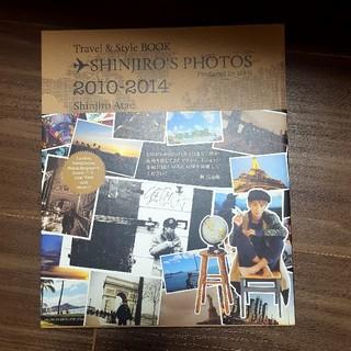 トリプルエー(AAA)のSHINJIRO'S PHOTOS : Travel & Style BOOK…(ミュージシャン)