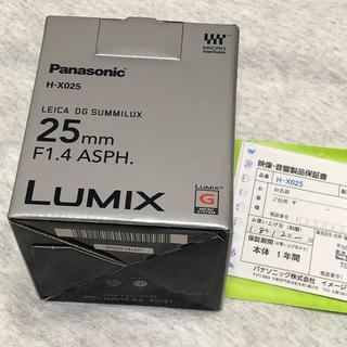 Panasonic - LEICA DG SUMMILUX 25mm F1.4 ASPH パナライカ