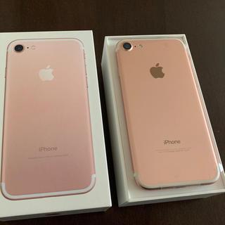 アイフォーン(iPhone)のiPhone7 128GB  本体 SIMフリー(スマートフォン本体)
