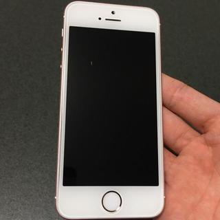 アイフォーン(iPhone)の即購入OK 超美品 SIMフリー iPhoneSE 16GB rosegold(スマートフォン本体)