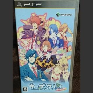 プレイステーションポータブル(PlayStation Portable)の【PSP】うたの☆プリンスさまっ♪Repeat(携帯用ゲームソフト)