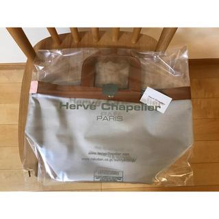 Herve Chapelier - エルベシャプリエ 707C 舟形トート マスティック×ビゴーニュ