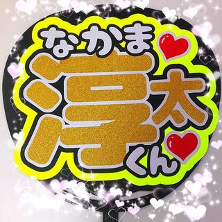 団扇屋(アイドルグッズ)