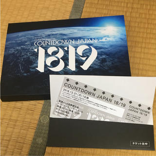 K.A.zo424様専用 COUNTDOWN JAPAN 18/19 31日(音楽フェス)