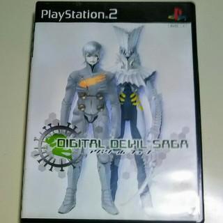 プレイステーション2(PlayStation2)のPS2  アバタールチューナー(家庭用ゲームソフト)