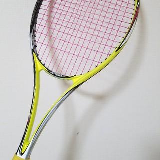 ヨネックス(YONEX)のテニスラケット YONEX(ラケット)