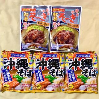 沖縄そば    軟骨そーき(麺類)