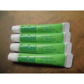 歯磨き粉 コンクールジェルコートF 試供品(歯磨き粉)