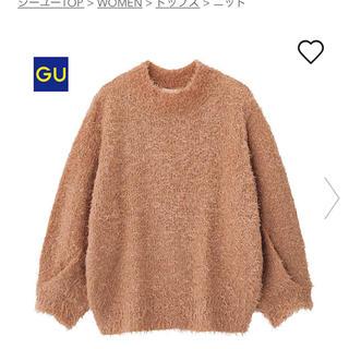 ジーユー(GU)の82* gu. ジーユー フェザーヤーンセーター ニット ブラウン ダッフィー(ニット/セーター)