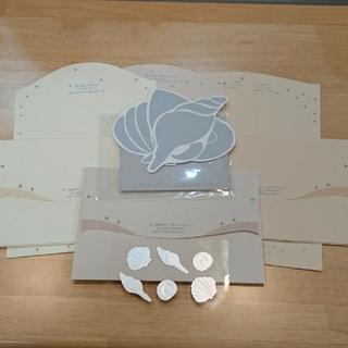 便箋、封筒、カード レターセット(カード/レター/ラッピング)