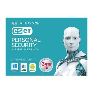 キヤノン(Canon)のESETセキュリティ 三年一台分 [2021年まで使用可](PC周辺機器)