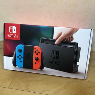ニンテンドースイッチ(Nintendo Switch)の【新品 送料込】Nintendo Switch ニンテンドースイッチ 本体(家庭用ゲーム本体)