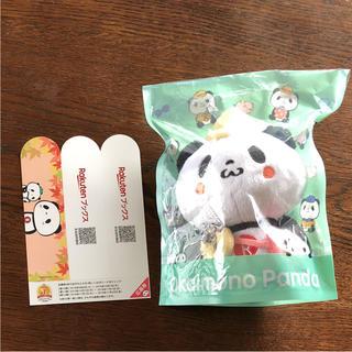 ラクテン(Rakuten)の楽天 お買い物パンダ ぬいぐるみ しおり セット(ぬいぐるみ)