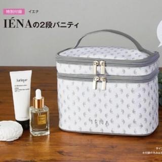 IENA - IENA♡バニティ ポーチ