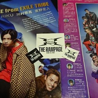ザランページ(THE RAMPAGE)の☆THE RAMPAGEロゴステッカーおまけ付き☆(ミュージシャン)