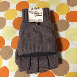 ムジルシリョウヒン(MUJI (無印良品))の新品 タグ付き 無印良品 中わた入り ミトンにもなる半指手袋 手袋 グローブ(手袋)