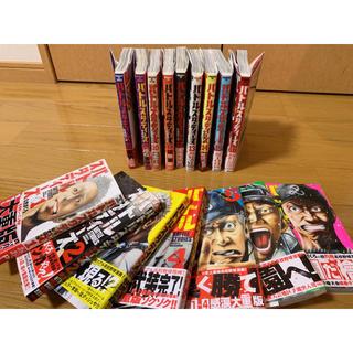 コウダンシャ(講談社)の全巻新品購入‼︎☆バトルスタディーズ 1巻〜16巻☆(青年漫画)