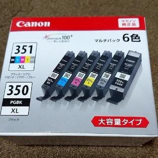 キヤノン(Canon)のCanon 351,350 純正インク6色 大容量 未開封(PC周辺機器)