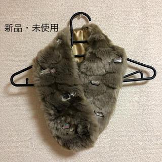 ジーユー(GU)の【GU】新品・未使用 クリスタル付き♡ ファー 付け襟(つけ襟)